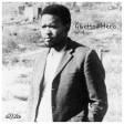 Emtee - Ghetto Hero