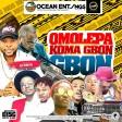 Gbon gbon mixtape c